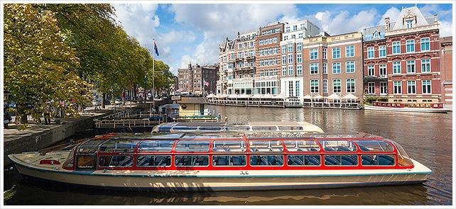 Amsterdam 2014.